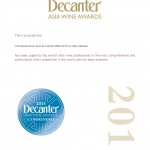 certificado_asia_wine_awards